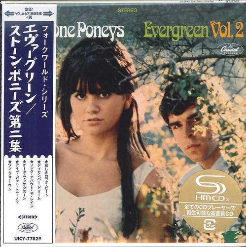 Linda Ronstadt-Evergreen Vol. 2: Limited