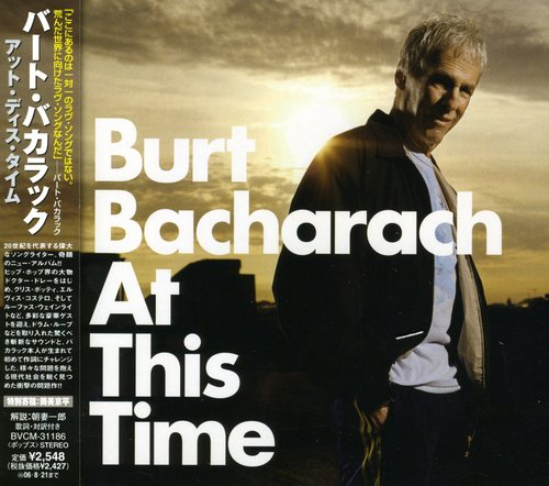 At This Time [Import]
