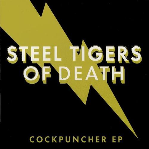 Cockpuncher EP