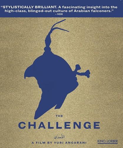 - The Challenge
