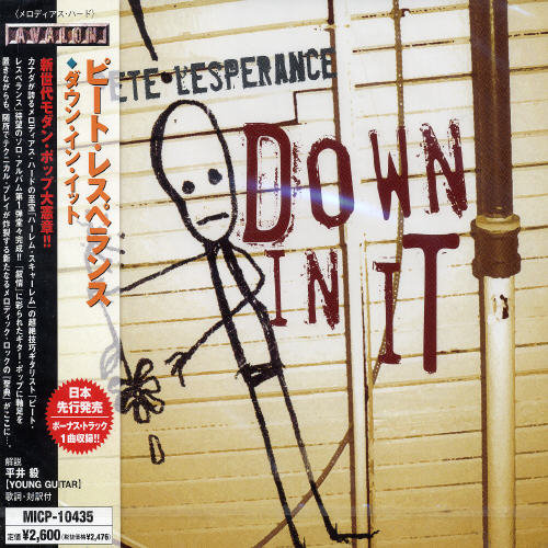 Down in It [Import]