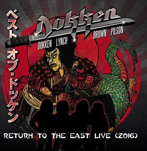Dokken - Return To The East Live 2016 [Import CD/DVD]