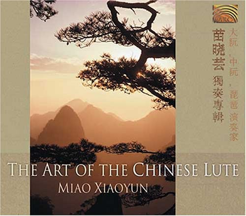 The Art Of The Chinese Flute