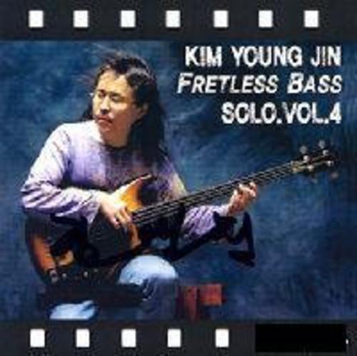 Fretless Bass Solo 4 [Import]