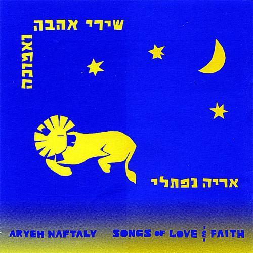 Songs of Love & Faith