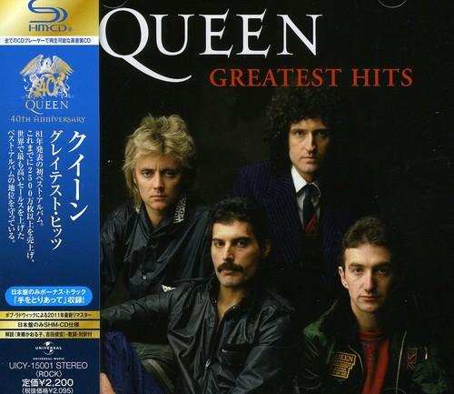 Queen - Greatest Hits (Bonus Track) (Jpn) [Remastered] (Shm)