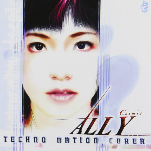 Techno Nation Corea [Import]