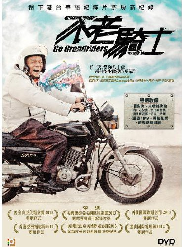 Go Grandriders (2012)
