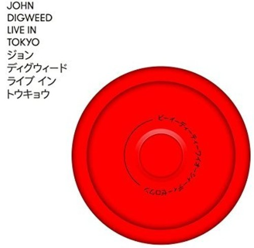 John Digweed Live In Tokyo [Import]