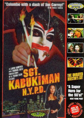 Sgt Kabukiman Nypd /  Special Edition