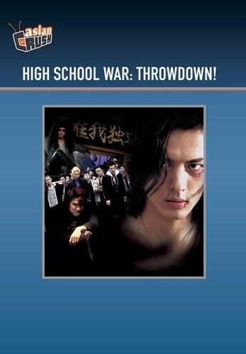 High School War: Throwdown