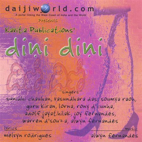 Dini Dini