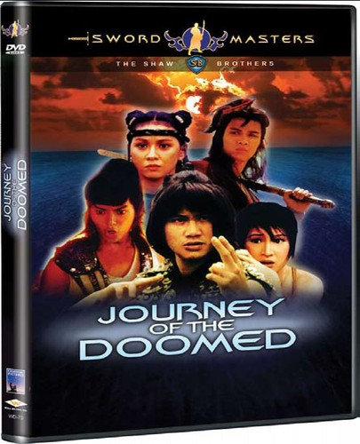 Sword Masters: Journey of the Doomed