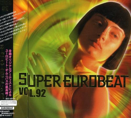 Super Eurobeat 92 /  Various [Import]