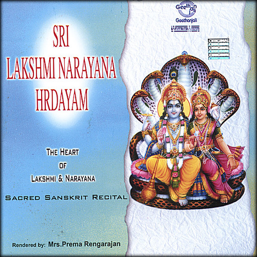 Sri Lakshmi Narayna Hrdayam
