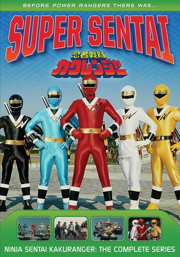 Power Rangers: Ninja Sentai Kakuranger- The Complete Series