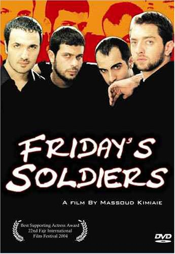 Friday's Soldiers