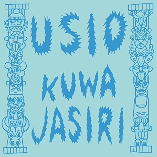 Kuwa Jasiri