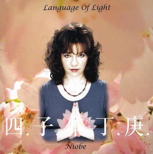 Language of Light