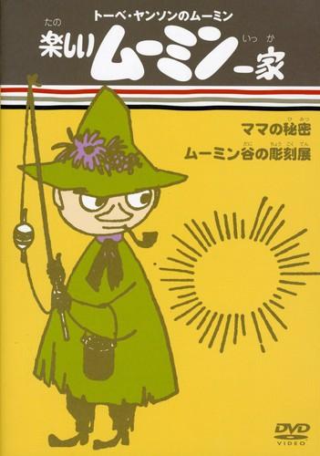 Moomin /  Mamano Himitsu