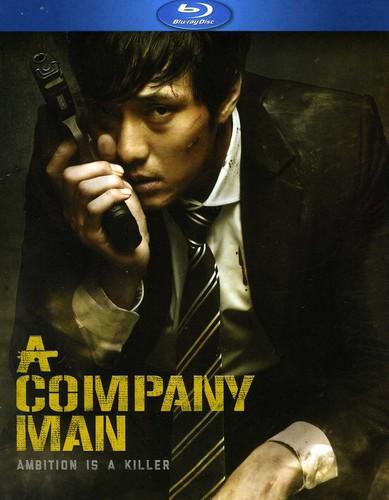 Company Man - A Company Man