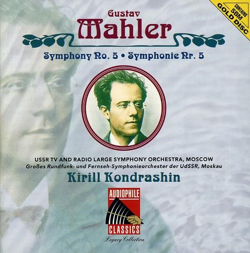 Mahler: Sym No 5