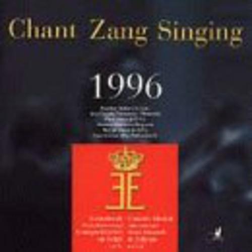 Voice 1996