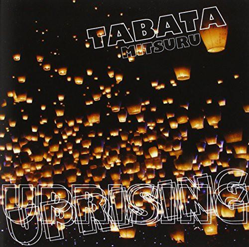 Uprising/ Sky Lantern