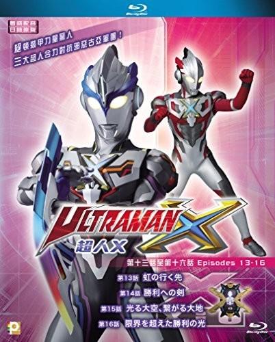 Ultraman X (Episode 13-16) [Import]