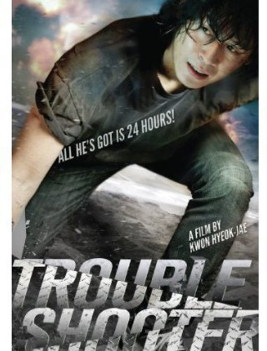 Troubleshooter