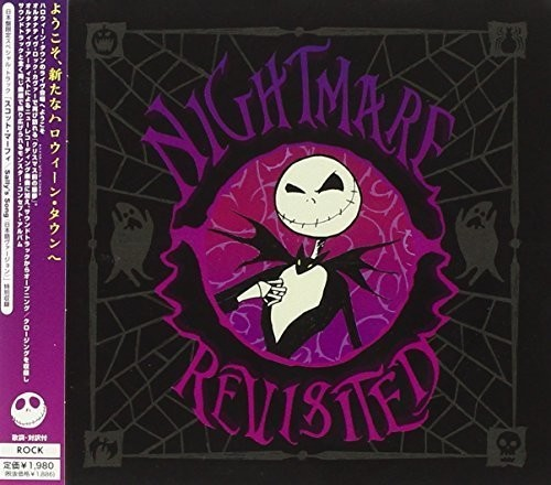 The Nightmare Before Christmas - Cover Album /  Various [Import]