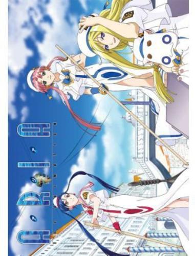 Aria: The Animation: Season 1
