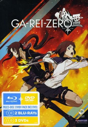 Garei Zero: Complete Series