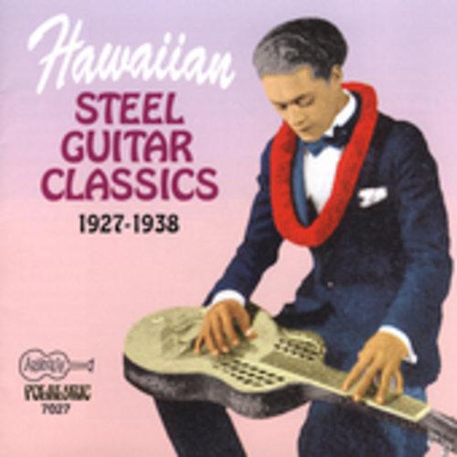 Hawaiian Steel Guitar Classics /  Various