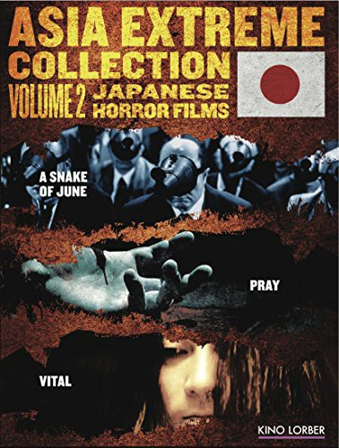 - Asia Extreme Collection: Volume 2: Japanese Horror Films