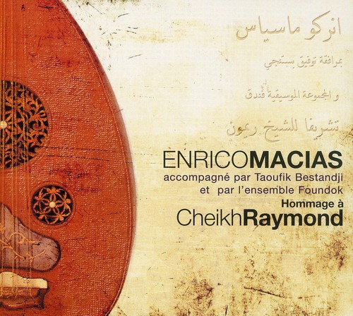 Hommage a Cheik Raymond [Import]