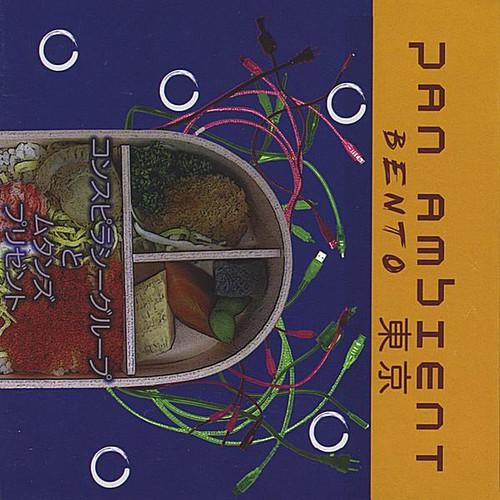 Pan Ambient Bento /  Various