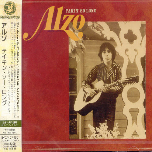 Takin' So Long [Import]