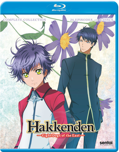 Hakkenden: Eight Dogs of the East: Complete Collection