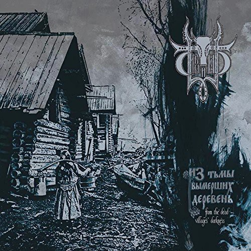 Sivyjyar - From The Dead Villages Darkness (Uk)