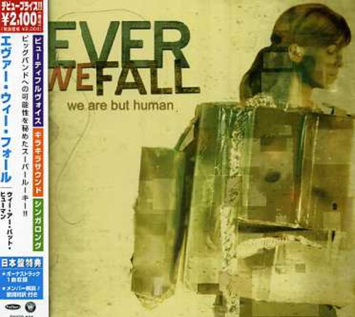 We Are But Human [Import]