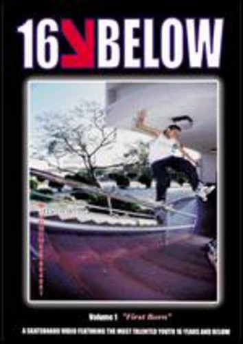 16 Below 1: First Born