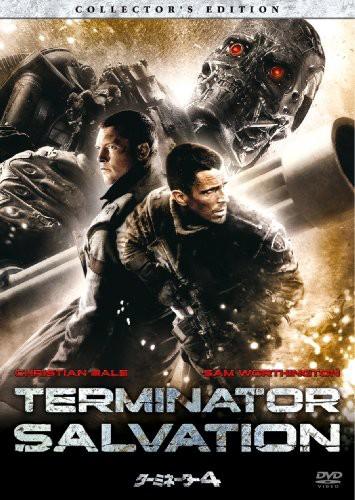 Terminator Salvation Collector's Edition