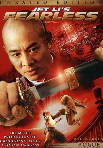 Jet Li's Fearless