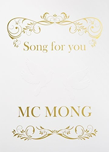 Song for You (Mini Album) [Import]