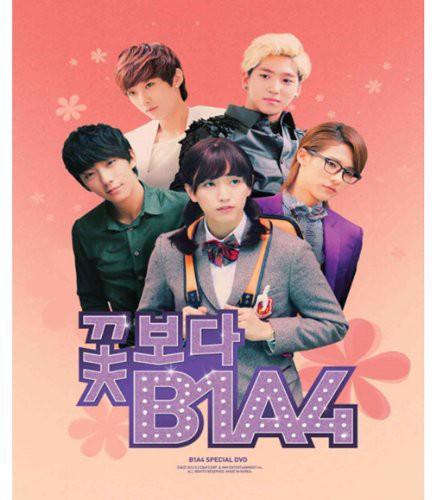 B1A4 [Import]