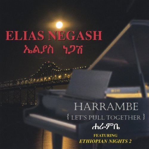 Harrambe Lets Pull Together