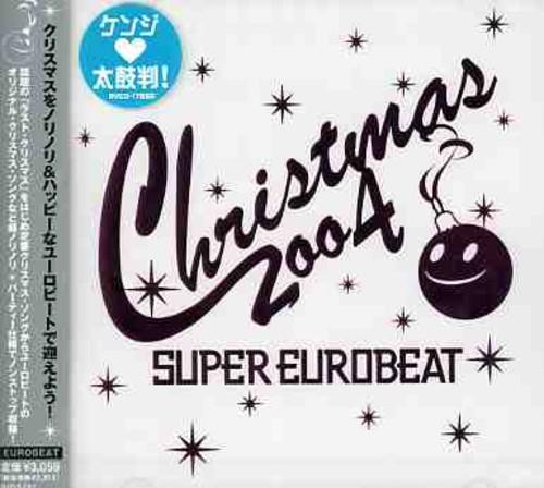 Super Euro Xmas - 2004 /  Various [Import]
