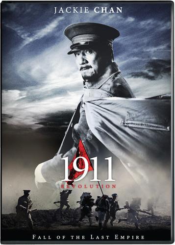 - 1911