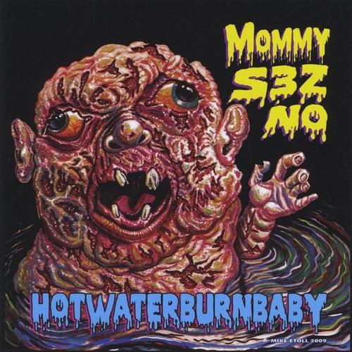 Hotwaterburnbaby